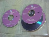 2008solo_dvd