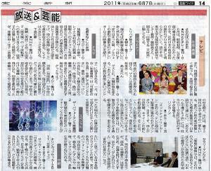 Newspaper1_2