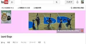 Youtubetoppage