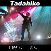 Tadahikosan